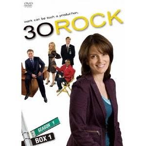 【送料無料】30 ROCK/サーティー・ロック シーズン1 DVD-BOX1 【DVD】