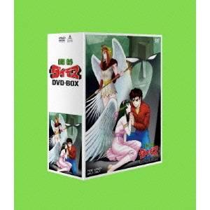 闘将ダイモス DVD-BOX (初回限定) 【DVD】
