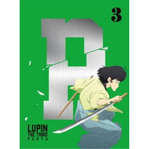 ルパン三世 PART V 3 【Blu-ray】