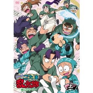 【送料無料】TVアニメ「忍たま乱太郎」DVD 第22シリーズ DVD-BOX 上の巻 【DVD】
