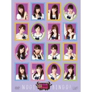 NOGIBINGO! 【DVD】