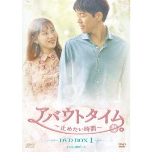 【送料無料】アバウトタイム~止めたい時間~ DVD-BOX1 【DVD】