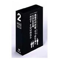 シティボーイズ DVD-BOX(2) 【DVD】