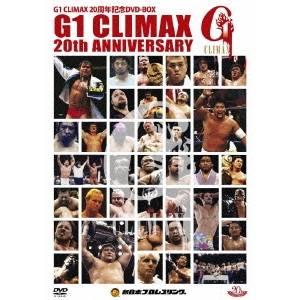 G1 CLIMAX 20周年記念DVD-BOX 1991-2010 【DVD】