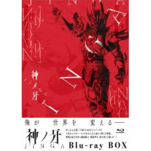 神ノ牙-JINGA- Blu-ray BOX 【Blu-ray】