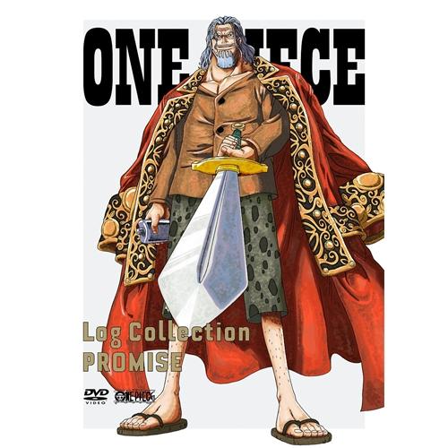 【送料無料】ONE PIECE Log Collection PROMISE 【DVD】