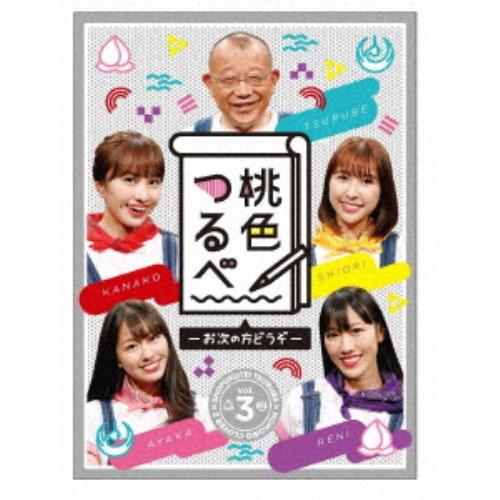 桃色つるべ~お次の方どうぞ~Vol.3 DVD-BOX 【DVD】
