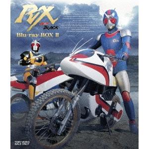 仮面ライダーBLACK RX Blu-ray BOX II 【Blu-ray】