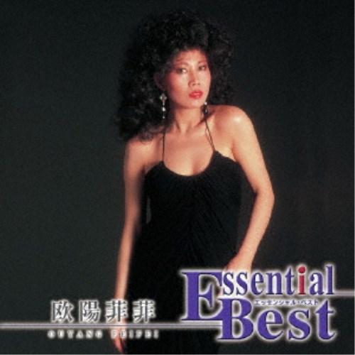 CD-OFFSALE 本物◆ 欧陽菲菲 エッセンシャル ベスト 1200 セール特価品 CD