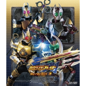 【送料無料】仮面ライダー剣 Blu-ray BOX 3 【Blu-ray】