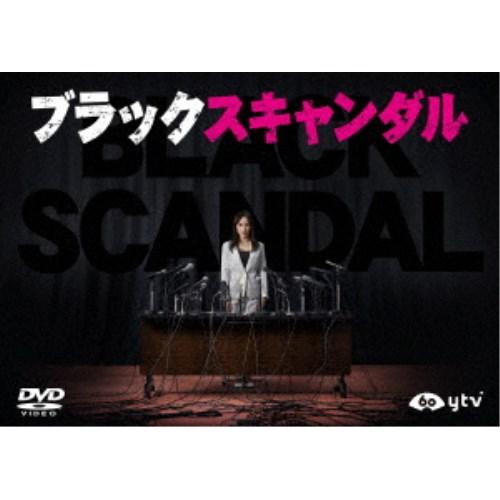 【送料無料】ブラックスキャンダル DVD-BOX 【DVD】