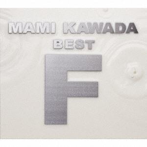 【送料無料】MAMI KAWADA/MAMI KAWADA BEST F (初回限定) 【CD+Blu-ray】