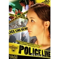 POLICE LINE BOX 【DVD】