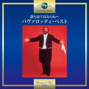 CD-OFFSALE 初売り ルチアーノ パヴァロッティ ベスト セール特価品 CD 誰も寝てはならぬ~パヴァロッティ