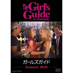 The Girl's Guide 最強ビッチのルール DVD-BOX 【DVD】