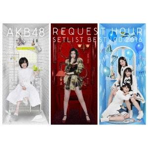 【逸品】 【送料無料【Blu-ray】】AKB48/AKB48単独リクエストアワー セットリストベスト100 2016 2016【Blu-ray】, 【通販 人気】:d22d94d9 --- townsendtennesseecabins.com