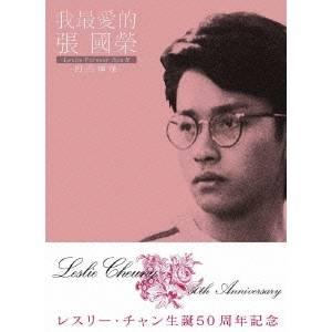 【送料無料】凹凸私立探偵社 DVD-BOX 【DVD】