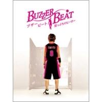 ブザー・ビート ~崖っぷちのヒーロー~ DVD-BOX 【DVD】