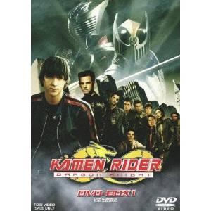 【送料無料】KAMEN RIDER DRAGON KNIGHT DVD-BOX(1) 【初回限定生産】 【DVD】