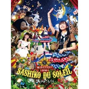【送料無料】HKT48/HKT48春のライブツアー ~サシコ・ド・ソレイユ2016~ 【Blu-ray】