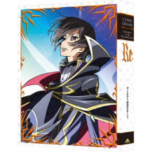 コードギアス 復活のルルーシュ《特装限定版》 (初回限定) 【Blu-ray】