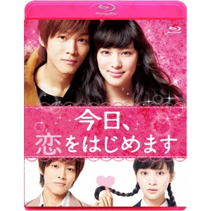 <title>今日 おしゃれ 恋をはじめます Blu-ray</title>