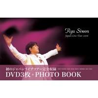 Ryu Siwon Japan Live Tour 2006 【DVD】
