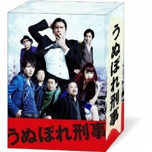 【送料無料】うぬぼれ刑事 Blu-ray Box 【Blu-ray】
