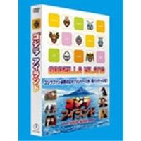 【送料無料】ゴジラ アイランド DVD-BOX 【DVD】