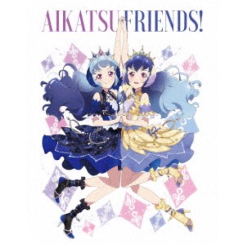 【送料無料】アイカツフレンズ!Blu-ray BOX 3 【Blu-ray】