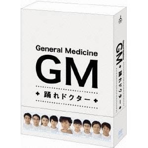 GM~踊れドクター DVD-BOX 【DVD】