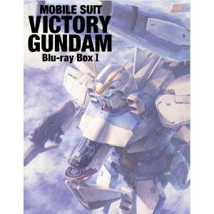 機動戦士Vガンダム Blu-ray BoxI (期間限定) 【Blu-ray】