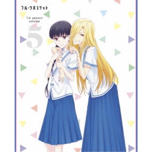 フルーツバスケット 1st season volume 5 【DVD】