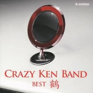 セットアップ CD-OFFSALE スピード対応 全国送料無料 クレイジーケンバンド ベスト 鶴 CD