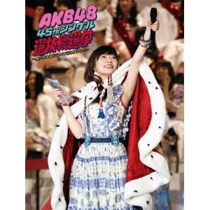 AKB48/AKB48 45thシングル 選抜総選挙~僕たちは誰について行けばいい?~ 【Blu-ray】