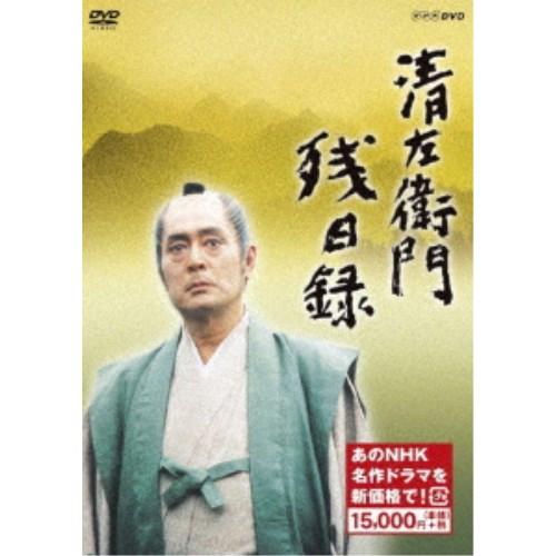 【送料無料】清左衛門残日録 【DVD】