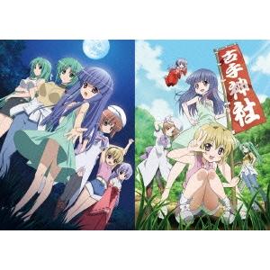 アニメ「ひぐらしのなく頃に礼×煌」BD-BOX 【Blu-ray】