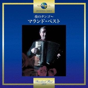 CD-OFFSALE マランド 夜のタンゴ~マランド CD 倉 秀逸 ベスト