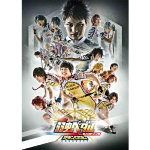 舞台 弱虫ペダル 新インターハイ篇 箱根学園王者復格(ザ・キングダム) 【Blu-ray】