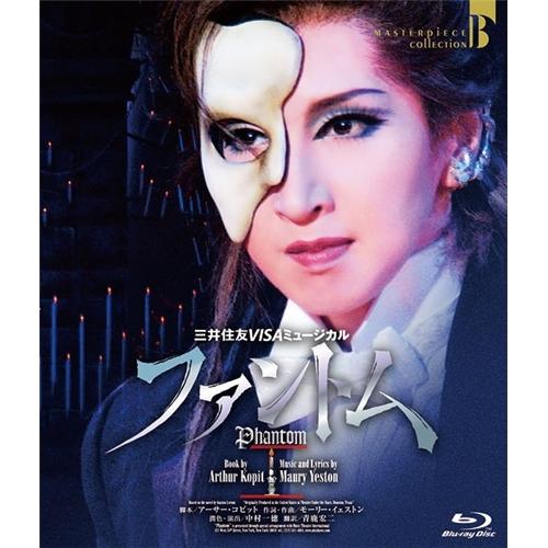 【送料無料】花組 ファントム'06 【Blu-ray】