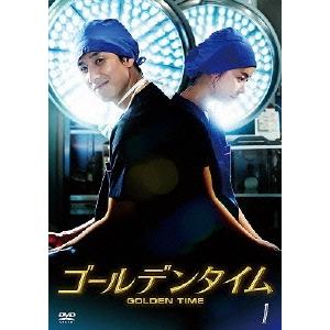 【送料無料】ゴールデンタイム ノーカット版 DVD-BOX 1 【DVD】