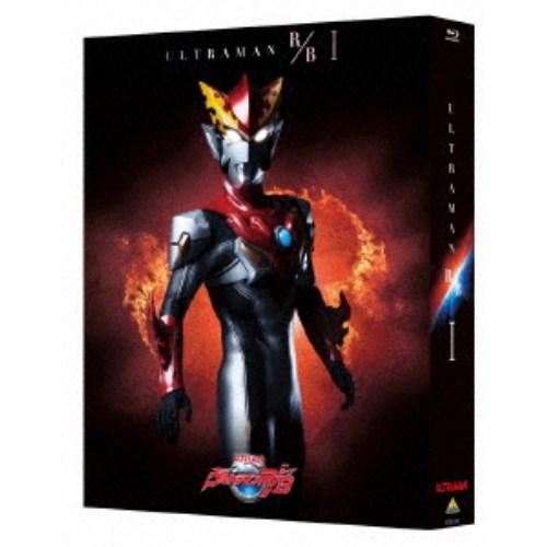 【送料無料】ウルトラマンR/B Blu-ray BOX I 【Blu-ray】