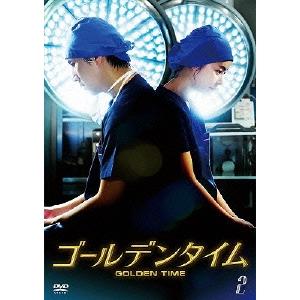 【送料無料】ゴールデンタイム ノーカット版 DVD-BOX 2 【DVD】