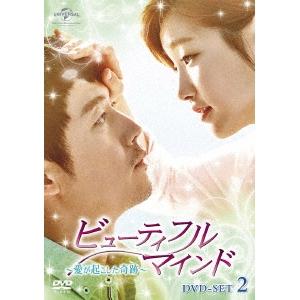 【送料無料】ビューティフル・マインド~愛が起こした奇跡~ DVD-SET2 【DVD】