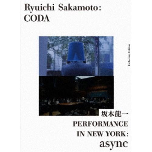 坂本龍一/Ryuichi Sakamoto:CODA コレクターズエディション with PERFORMANCE IN NEW YORK:async (初回限定) 【Blu-ray】