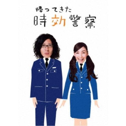 帰ってきた時効警察DVD-BOX 【DVD】