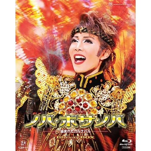 【送料無料】ノバ・ボサ・ノバ BOX 《初回限定生産》 【Blu-ray】