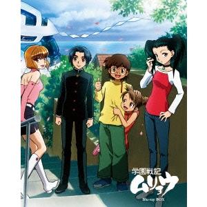 【送料無料】学園戦記ムリョウ Blu-ray BOX 【Blu-ray】