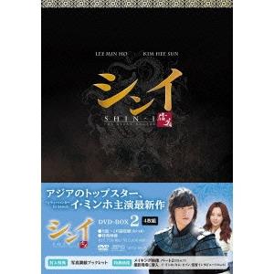 【送料無料】シンイ-信義- DVD-BOX2 【DVD】