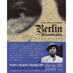 【送料無料】ベルリン・アレクサンダー広場 Blu-ray BOX 【Blu-ray】
